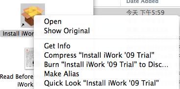 老旧Mac如何免费获得iWork - 大钟威武